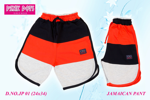 Boys Shorts (Jamaican)