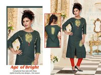 Chokidar Vol-2 Privaa Cotton Denim Embroidery Kurti