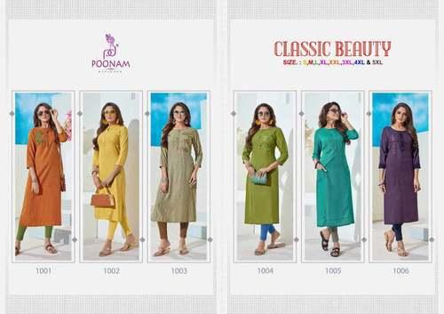 Classic Beauty Dobby Rayon Kurti