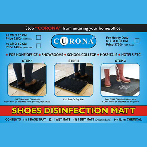 Heavy Duty Shoes Disinfection Mat