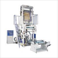 Single Layer Blown Film Plant