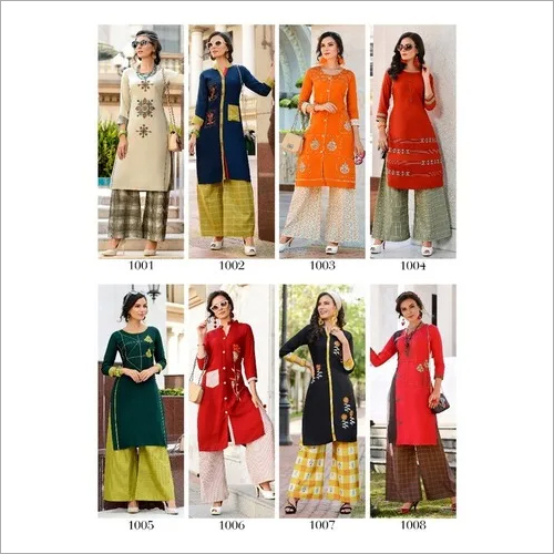 Dani Vol-1 Sawan Creation Heavy Rayon Palazzo Kurtis