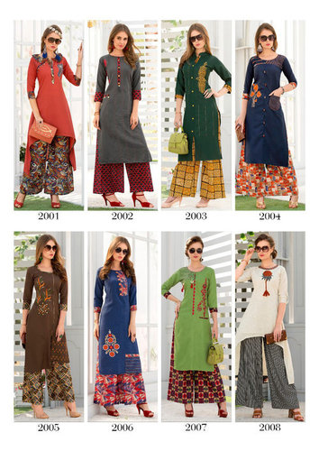 Dani Vol-2 by Sawan Creation Rayon Rich Feel Kurti
