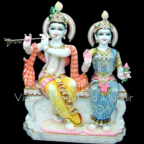 Radha Krishna Seating Statues