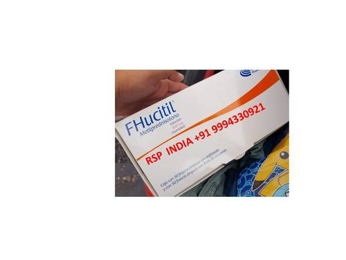 FHUCITIL 500MG INJECTION
