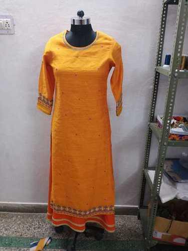 Mustard Designer Palazzo Kurti Set - 2020 Rakhi Cloths for Girls and Women