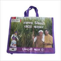 Non Woven Cloth Carry Bag