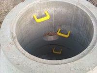 Manhole chamber
