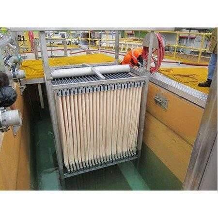 Membrane Bioreactor