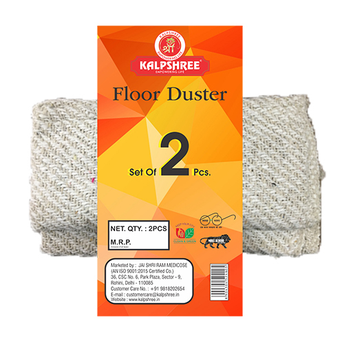 2 pcs Set Floor Duster