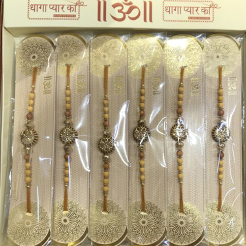 Fancy Designer Rakhi