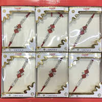 Stone Designer Kids Fancy Latest New Rakhi