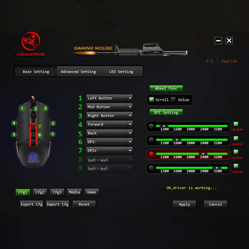 S400 Gaming Mouse