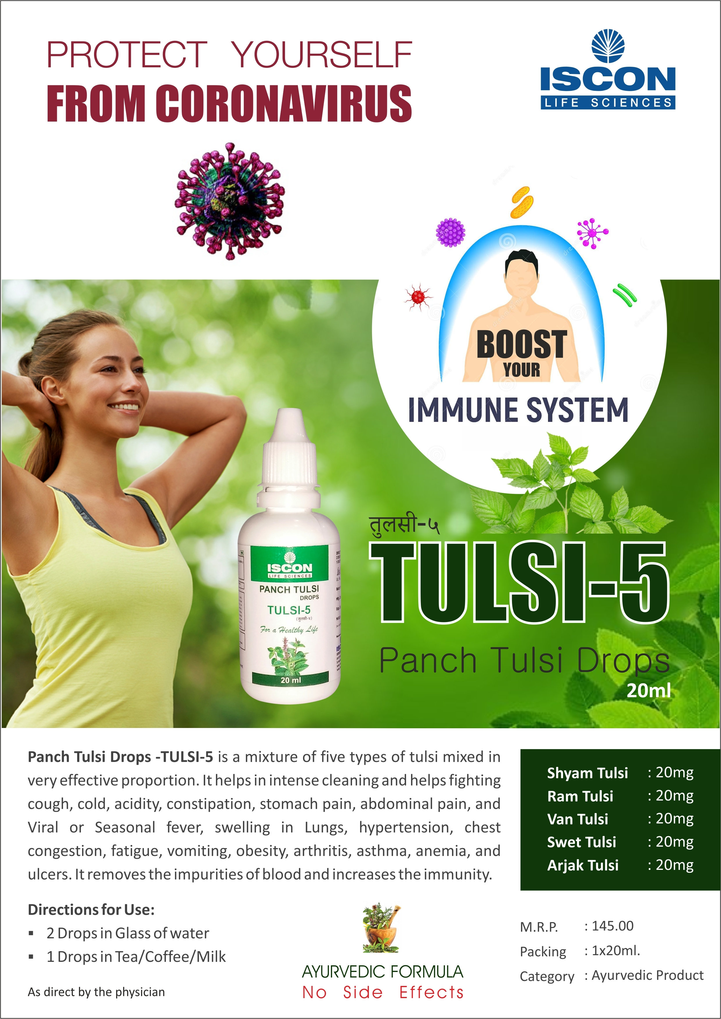 TULSI-5 Panch (Tulsi Drops 20ml)