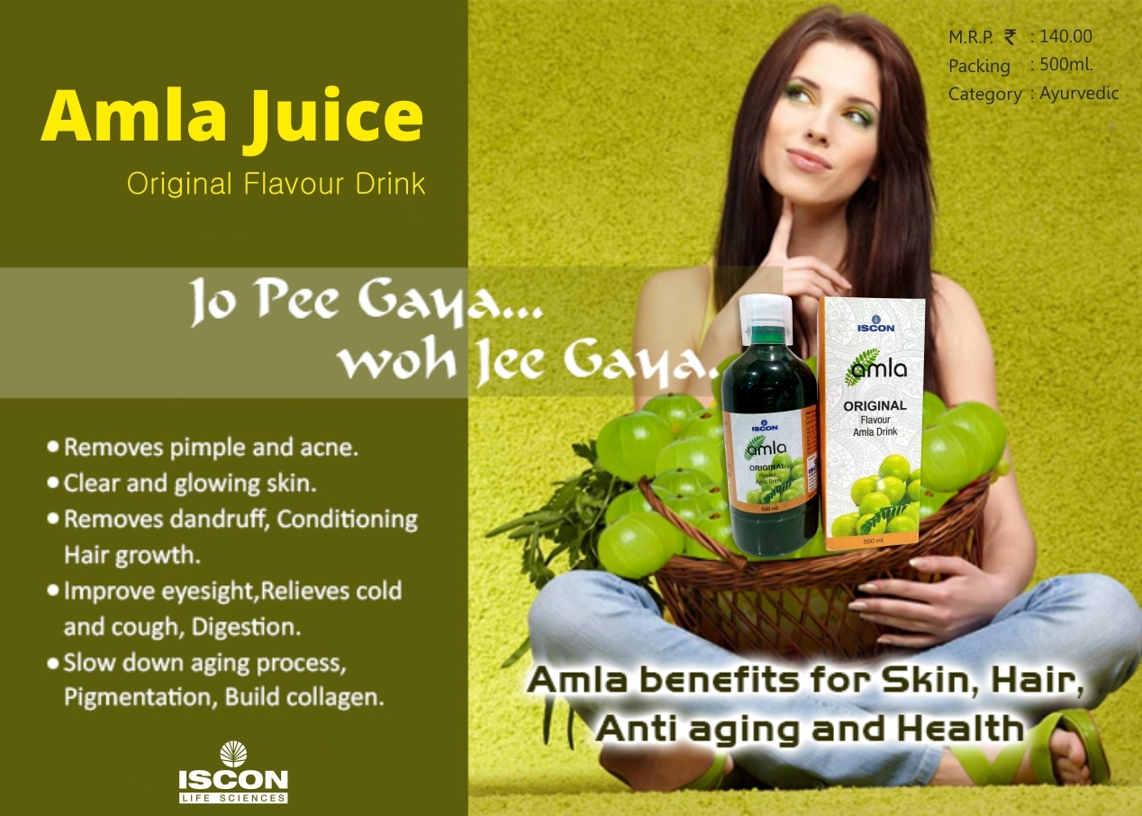 Amla Juice-Original Flavour Drink