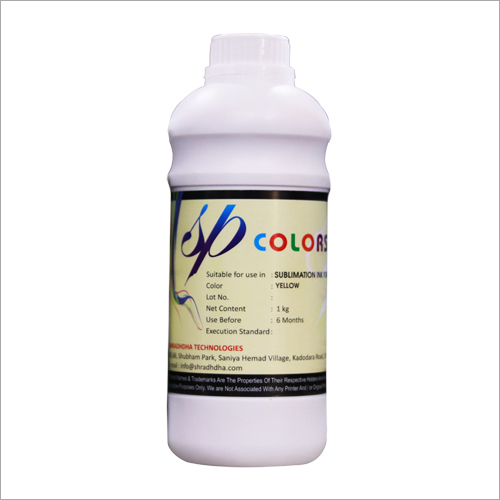 1 KG Yellow Dye Sublimation Ink