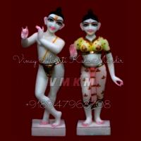 Banke Bihari Marble Statue