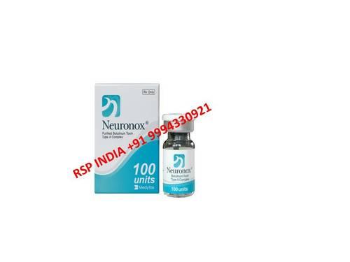 NEURONOX INJECTION