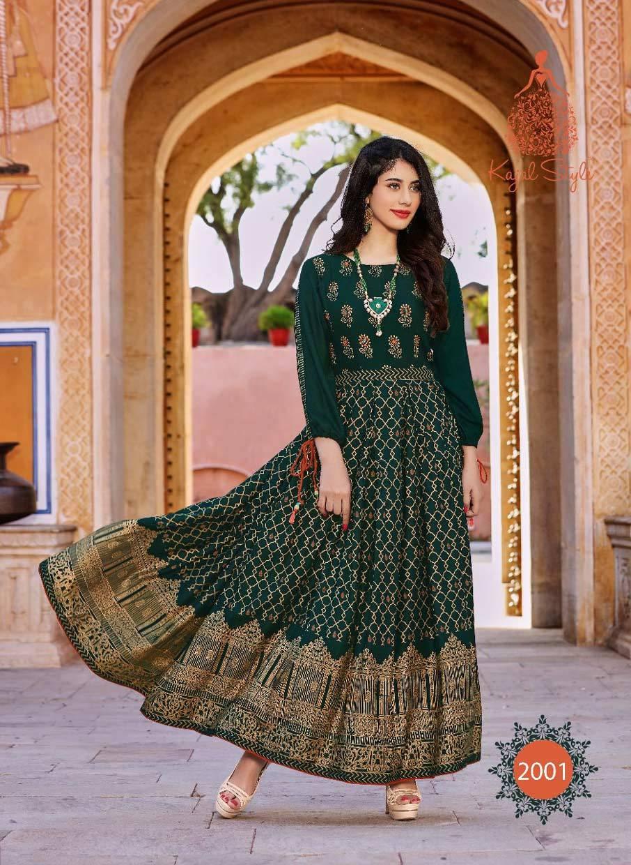 Fashion Colorbar Vol-2 Kajal Style Print Embroidery Kurtis