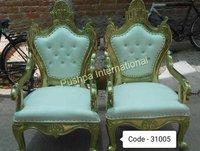 Royal Chair Brass