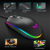 S900 RGB Gaming Mouse, Marquee Glare Design