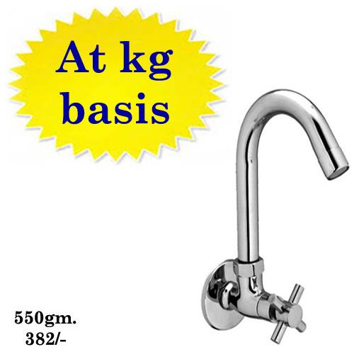 Cp Sink Tap