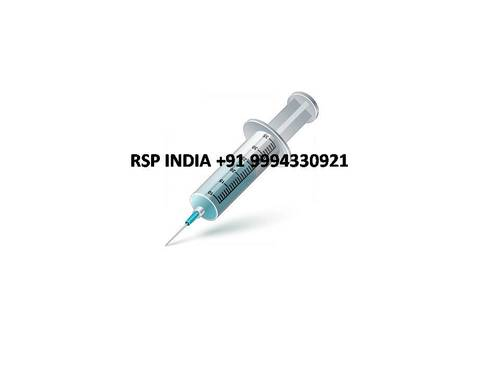 Cefrom 1 Gm Injection