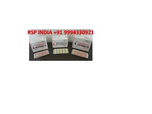 Depride 75 Mg Tablets