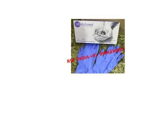 Asmsutnawa Gloves