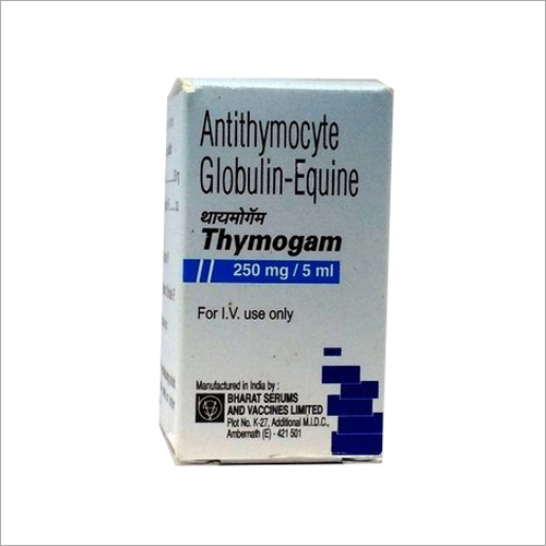 250mg Antithymocyte Globulin Equine