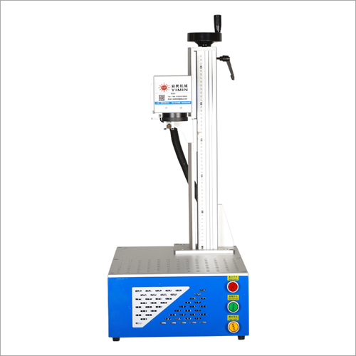 Mini Desktop Laser Marking Machine