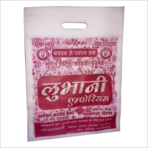Lubhani Printed D Cut Non Woven Bag