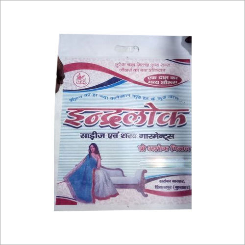Indralok Printed D Cut Non Woven Bag