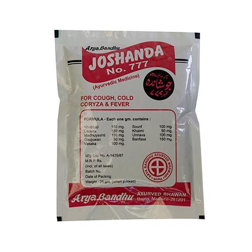 Jushanda Tablet