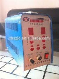 Mini Ultrasonic
