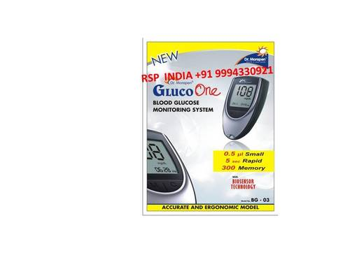 Dr Morepen Gluco One Blood Glucose Monitoring System