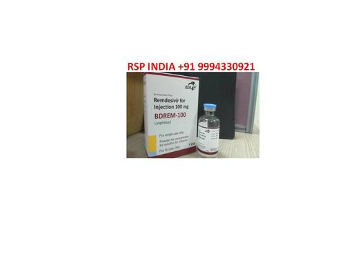 BDREM 100MG INJECTION