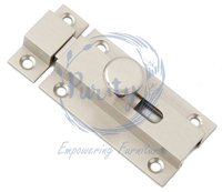 Aluminum Square Latch