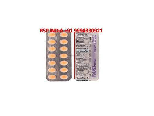Betacard 25 Mg Tablets