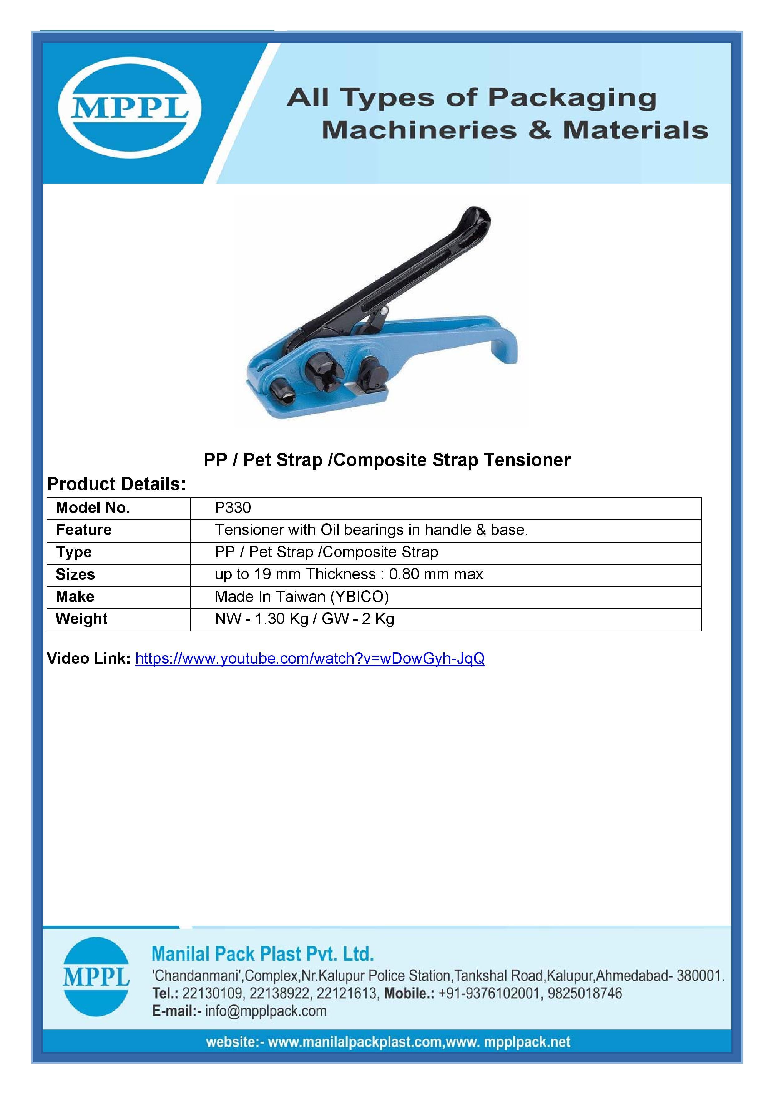 PP Pet Strap Composite Tensioner P330