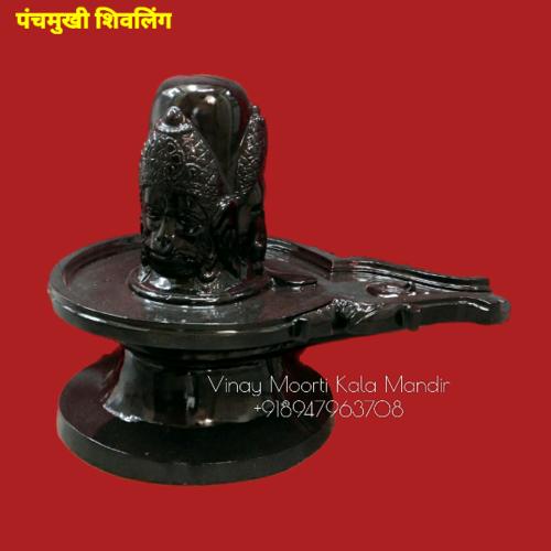 Panchmukhi Shivling