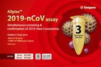 Corona (SARS-CoV-2) RT-PCR Test Kit (ICMR/FDA Approved)