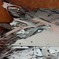 CRC Stamping Scrap