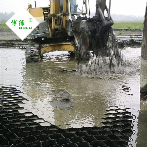 Plastic HDPE Geocell For Sanitary Landfill