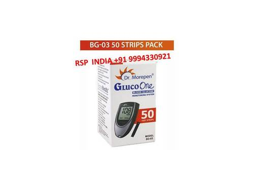 Dr. Morepen Gluco One Blood Glucose Monitoring System