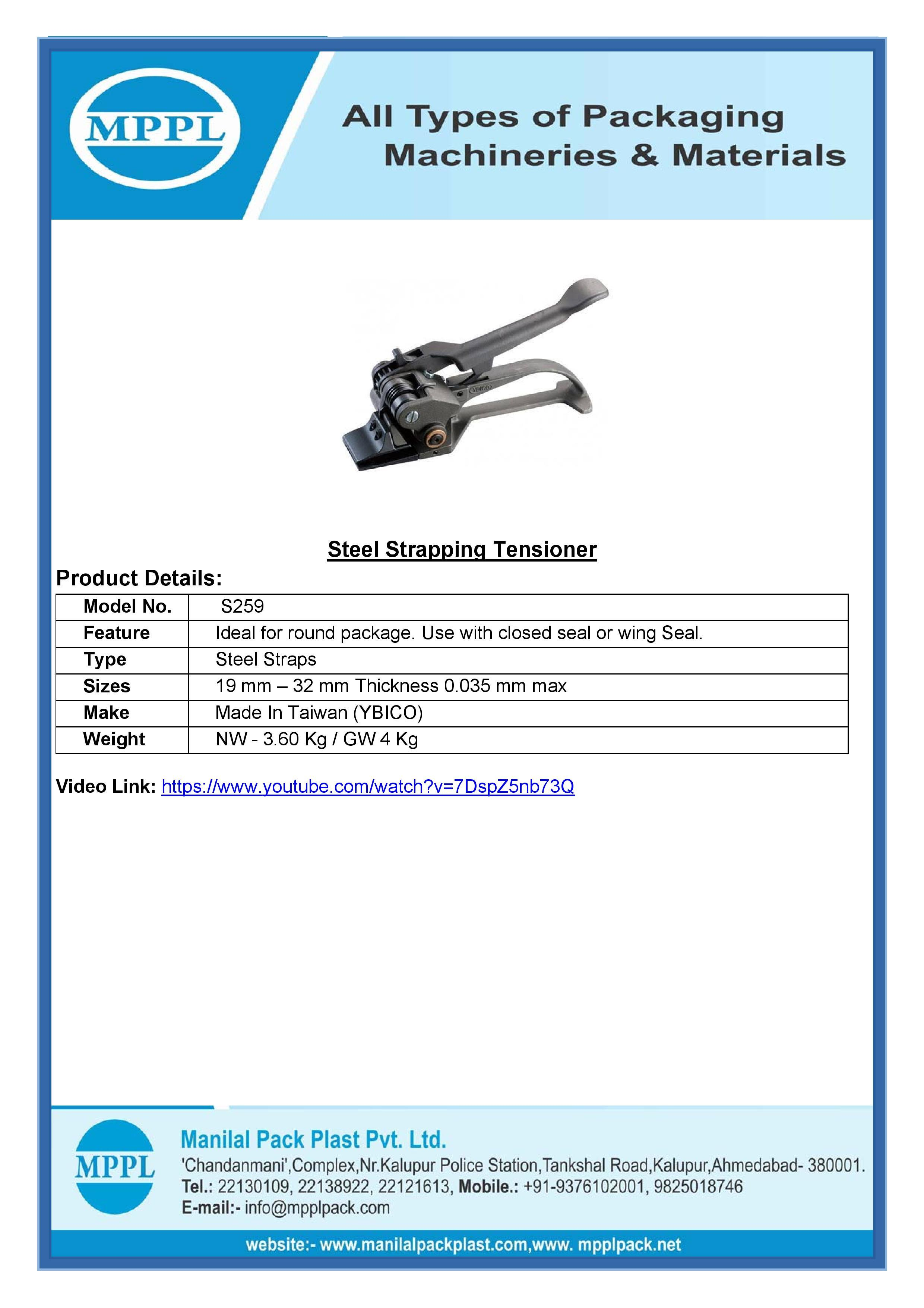 Steel Strapping Tensioner S259