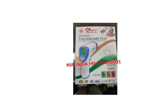 MCP HEALTHCARE INFRARED THERMOMETER