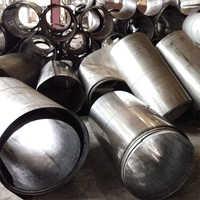 MS Aluminium Scraps