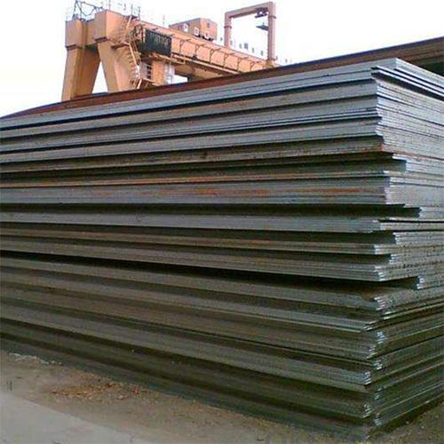 Steel Plate Scrap