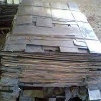 Copper Metal Scrap